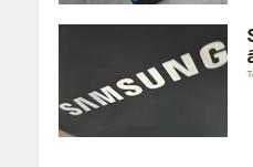 Samsung-kembangkan-teknologi-sensor-lingkungan